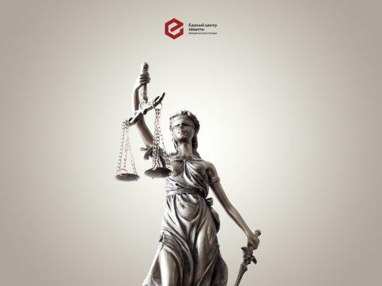 Как воспользоваться отказом суда  в удовлетворении иска?