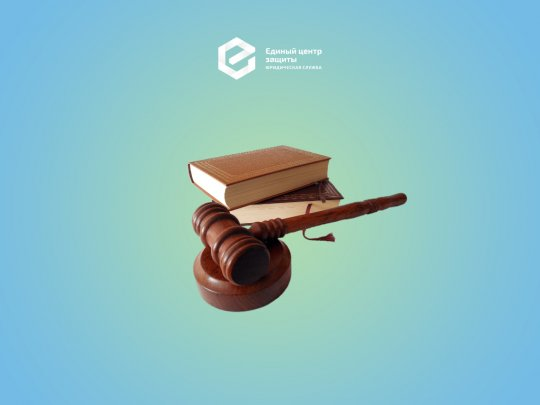 Практика ЕЦЗ по банкротству: должнику из Сургута суд оставил автомобиль