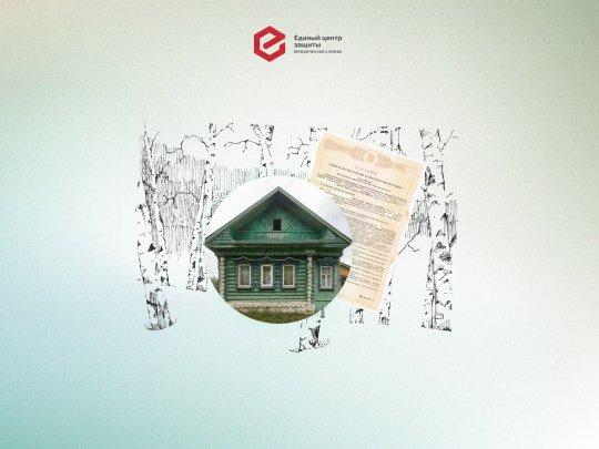Что делать, если в завещании не указан участок под домом?