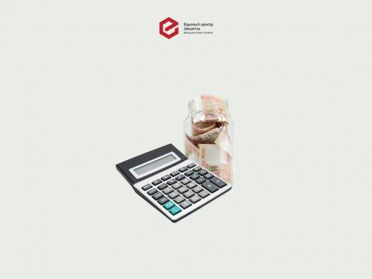 Стандартный налоговый вычет за ребенка: как получить?