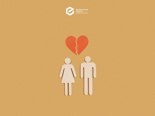 Расторжение брака не освобождает одного из супругов от исполнения общих обязательств