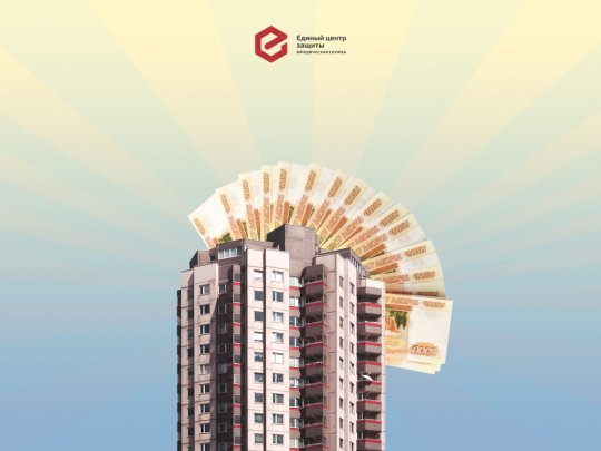 Исключение из конкурсной массы в банкротстве выплаты на приобретение жилья
