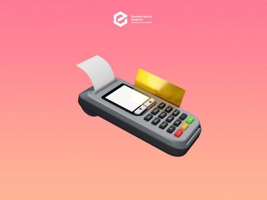 Что делать, если нет чека об оплате: возможно ли вернуть товар и уплаченные деньги?