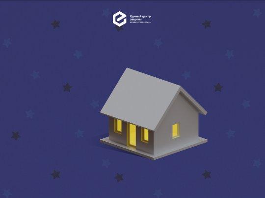 Как работает приобретательская давность при оформлении права собственности?