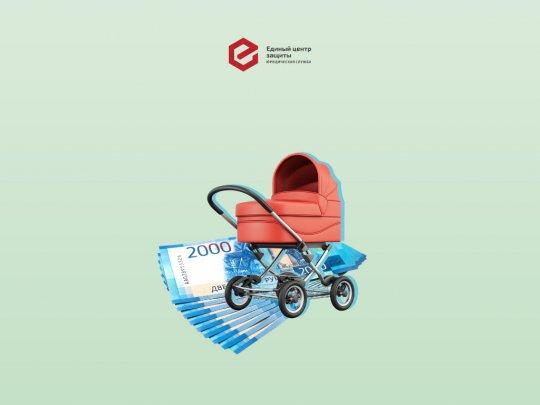 Заявлены новые выплаты семьям с детьми