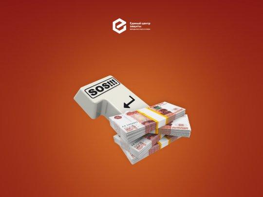 Банкротство физических лиц: как работает процедура в России, США и Европе