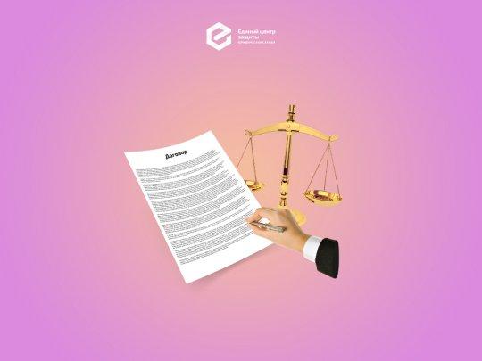 Предельные сроки: когда обязательства поручителя прекращаются?