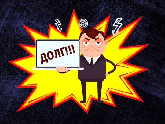 Сколько времени у кредитора на предъявление исполнительного листа? Юристы ЕЦЗ избавили калининградца о долга 242 тысячи рублей