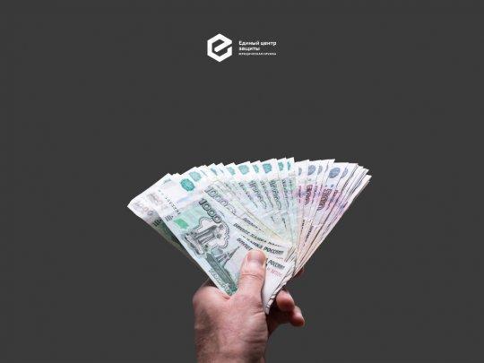 Исполнительное производство: оставят ли должникам обязательный минимум?
