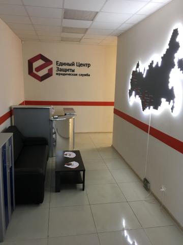 Открытие офиса 01 августа в г. Ярославль - 2