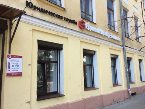 Открытие офиса 01 августа в г. Ярославль - 1