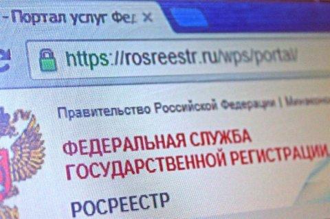 Регистрация залога права требования – далеко не формальность! - 1