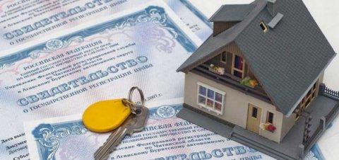 Регистрация права собственности на жилой дом по новым правилам, на практике