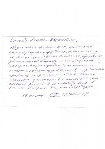 На помощь ветеранам ВОВ и ветеранам труда профессиональным составом - 2