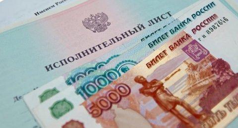 Доказали незаконные действия банка в лице Агентства по страхованию вкладов