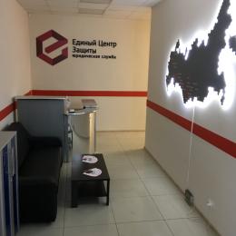 Открытие офиса 01 августа в г. Ярославль