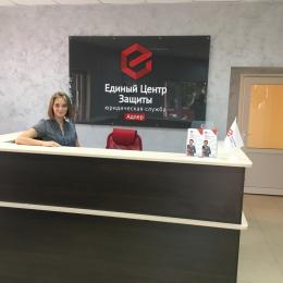 Открытие дополнительного офиса в г. Сочи 13 августа