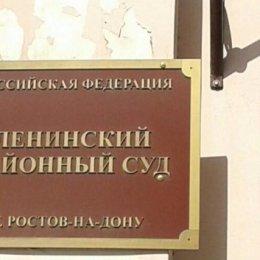 Юристы г. Ростова-на-Дону добились результата по возврату товара в связи с непредоставлением продавцом информации о потребительских свойствах товара