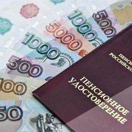 Областной суд разъяснил, когда засчитывается в страховой стаж работа в государстве – участнике СНГ