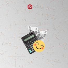 Уменьшить долг в 254 раза: правовая математика