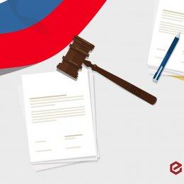 Отрицательным решением суда первой инстанции дело не заканчивается