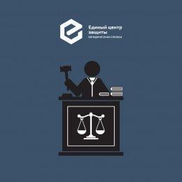 Надавили на страховщика в суде - и вернули причитающееся по договору инвестиционного страхования