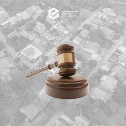 Оспорить согласованное межевание при том, что актуальных документов нет? Хороший юрист сможет!