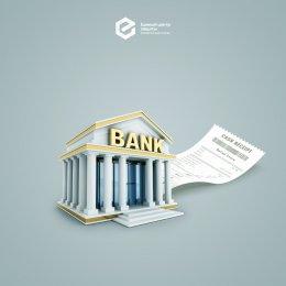 Обременение по кредиту