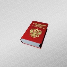 Взыскание морального вреда в рамках уголовного дела по ст. 264 УК РФ
