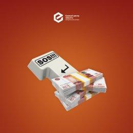 Задолженность перед банком – не приговор!