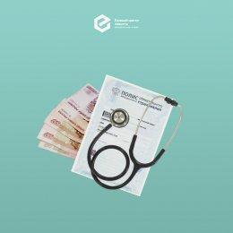 Жадность страховщика наказана рублем: 3 иска - 3 взыскания